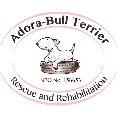 Adorabull Terrier Rescue and Rehabilitation Logo