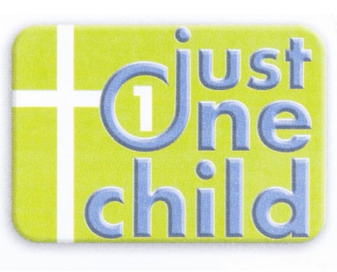 Just One Child NPC Logo