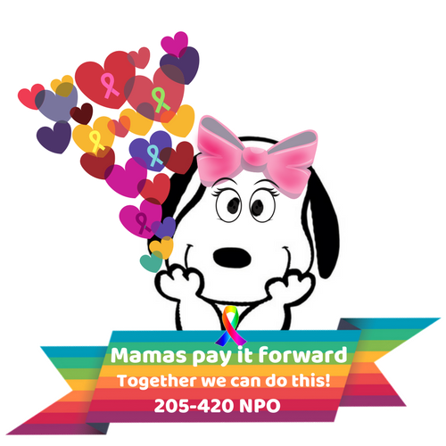 Mamas Pay It Forward Logo