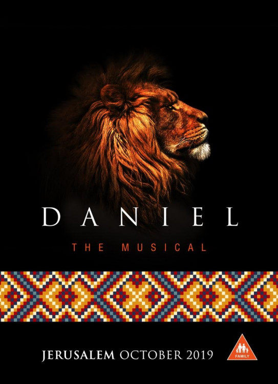 Daniel The Musical Cause Logo
