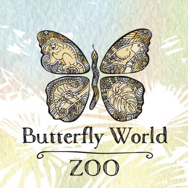 Butterfly World Zoo South Africa Logo