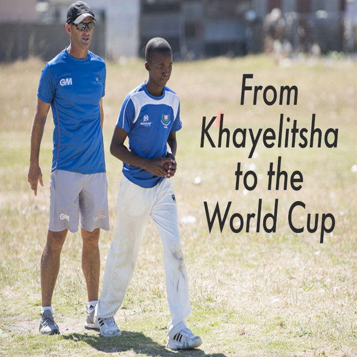 Gary Kirsten Foundation Name